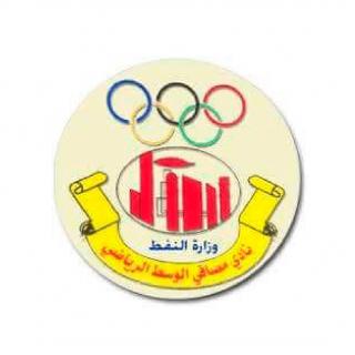 Masafi Al Wasat